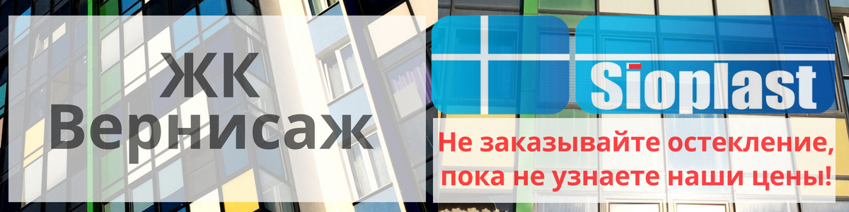 Кудрово ЖК Вернисаж Пражская ул 11