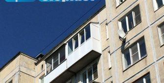 Тёплый балкон в 606 серию с крышей
