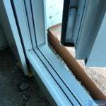 порог алюминиевой двери